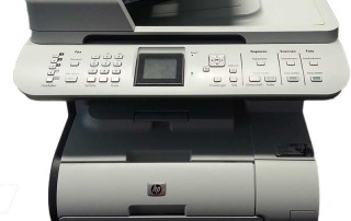 HP Drucker Reparatur Service Kärnten